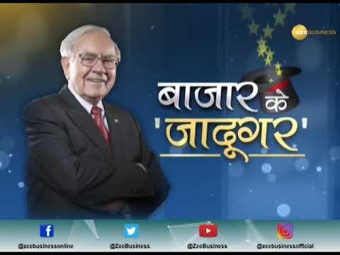 Zee Business   Special feature   Warren Buffett- Bazaar Ke Jaadugar