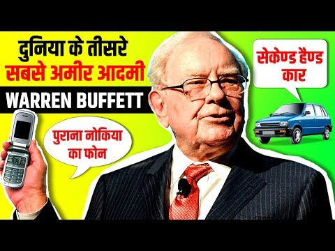 Things You Didn't Know About Warren Buffett | Lifestyle | House | Car | Magician of Stock Market